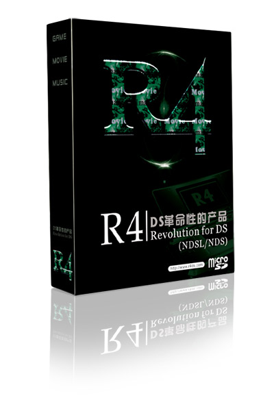 R4 Revolution For Ds